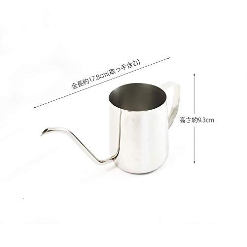 貝印KAIドリップポットKaiHouseSelectコーヒー390ml日本製FP5155