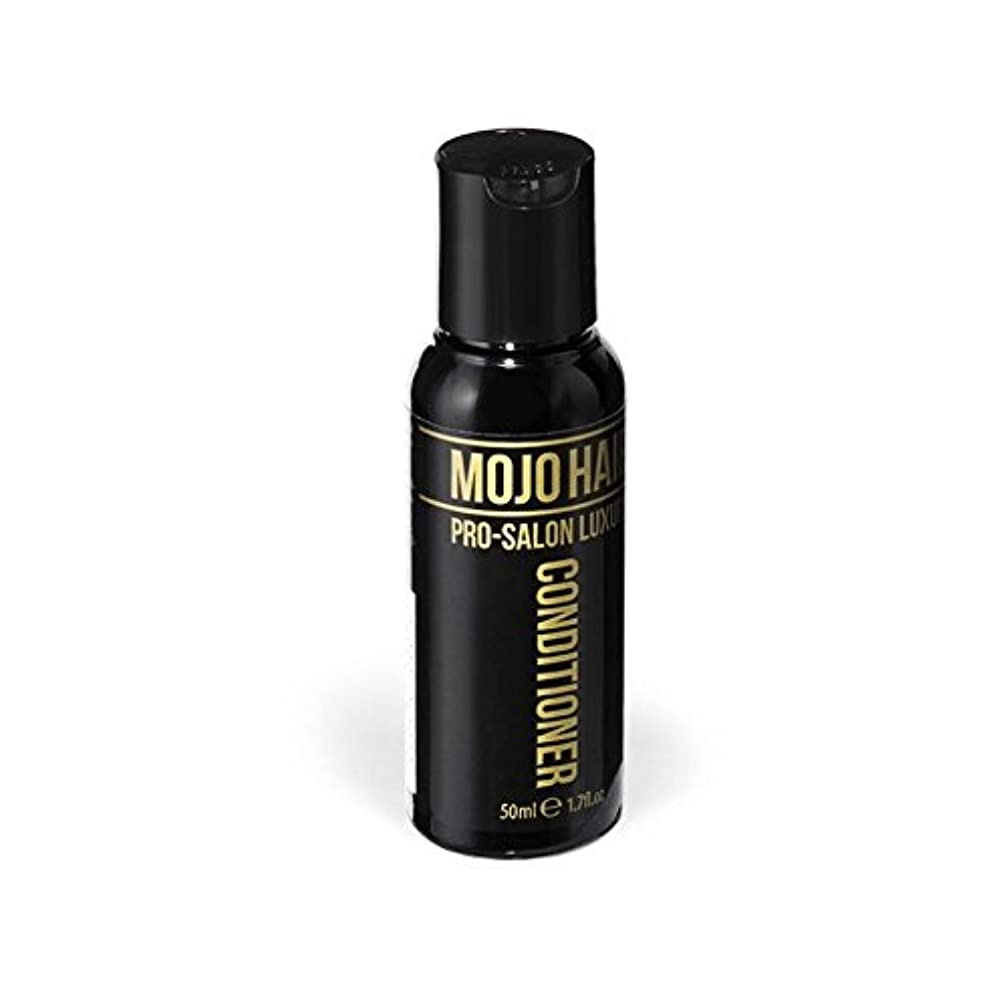 見捨てるシャイよりモジョの毛プロのサロンの贅沢なコンディショナー(50ミリリットル) x2 - Mojo Hair Pro-Salon Luxury Conditioner (50ml) (Pack of 2) [並行輸入品]