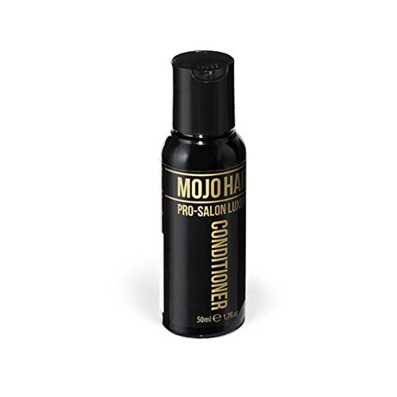 記念碑的な年次面倒Mojo Hair Pro-Salon Luxury Conditioner (50ml) - モジョの毛プロのサロンの贅沢なコンディショナー(50ミリリットル) [並行輸入品]