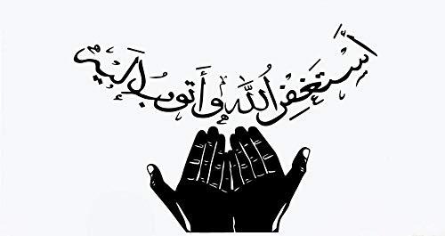 Axlgw Cartoon Muurstickers moslim vrome handen Arabische patroon verwijderbare muur Stickers Woonkamer Kinderen kamer Home Decoratie Grootte 42X29Cm