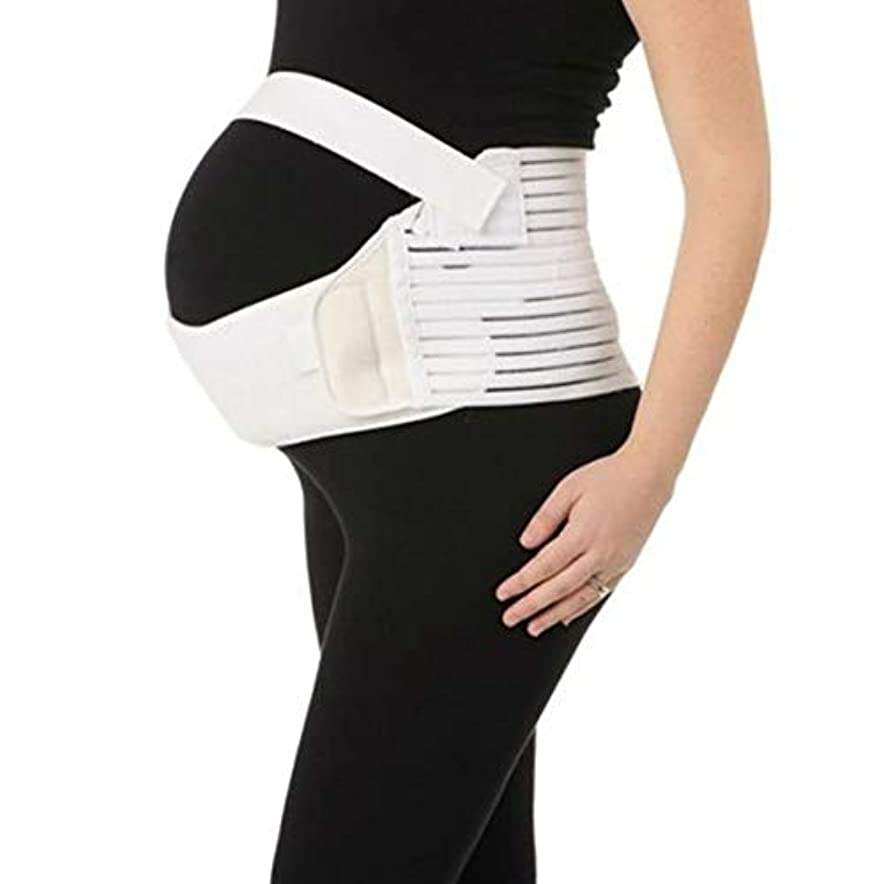 淡い割合敬の念通気性産科ベルト妊娠腹部サポート腹部バインダーガードル運動包帯産後の回復形状ウェア - ホワイトM