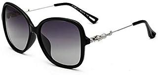 نظارات شمسية عصرية بإطار كبير مستقطبة