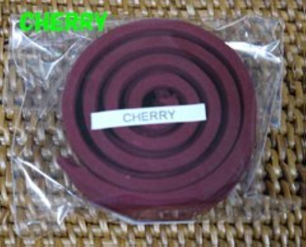 感心する小麦品種THAI INCENSE タイのうずまき香COILS INCENSE【CHERRY チェリー】