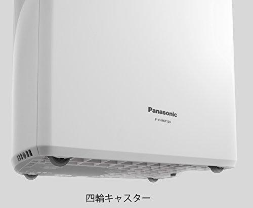 パナソニック衣類乾燥除湿機ナノイー搭載ハイブリッド方式~25畳シルキーシャンパンF-YHMX120-N
