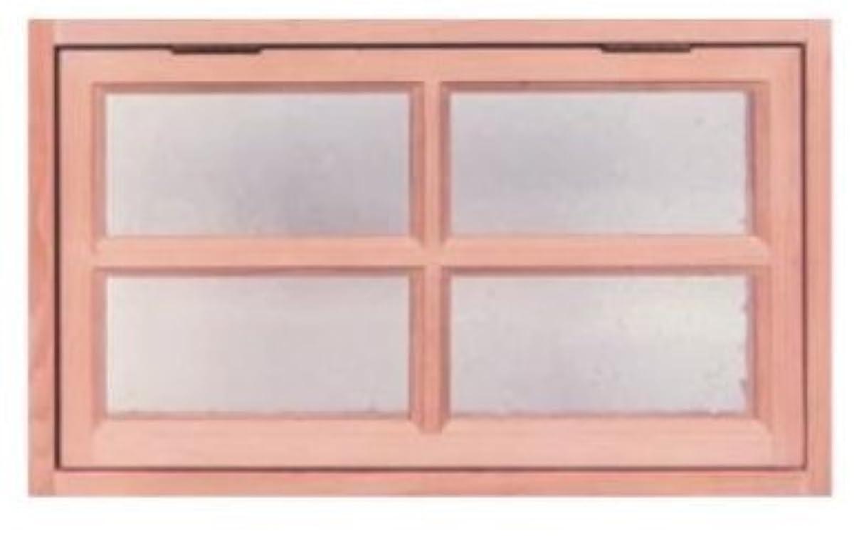 カートリッジ接辞組み込むキムラ スコーグ 天然木質内装窓 なかmado S0604 格子有り チェッカーガラス 無塗装品