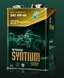 PETRONAS 【ペトロナス】 SYNTIUM 【シンティアム】 5000 0W40 【4L】 【エンジンオイル】