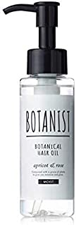 BOTANIST ボタニスト ボタニカルヘアオイル リッチモイスト 80ml