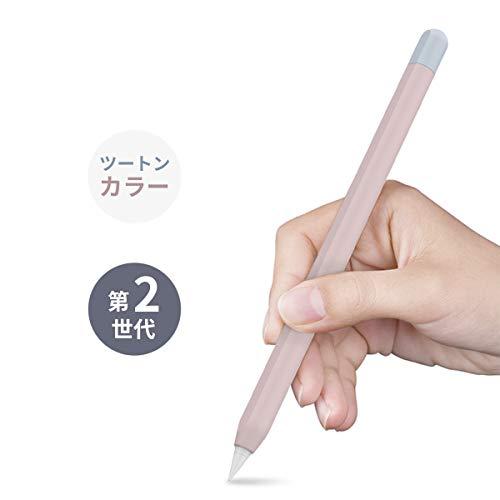 AhaStyle 超薄型 Apple Pencil シリコン保護ケース(ツートーンカラー) Apple Pencil 第二世代のみ( Apple iPad Pro 11 と12.9インチ)に適用する。 (ピンク+ペールブルー)