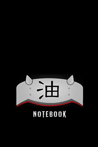 "Notebook: shinobi sasuke curse mark Lined Notebook / Diary / Journal To Write In 6""x9"" gifts for mangekyou kids - hokage bandeau jiraya shinobi mangekyou ninja sharingan"
