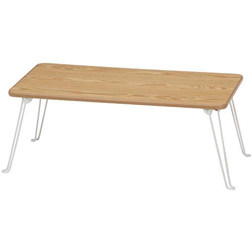 不二貿易 折りたたみ ローテーブル 幅80cm ナチュラル 10874
