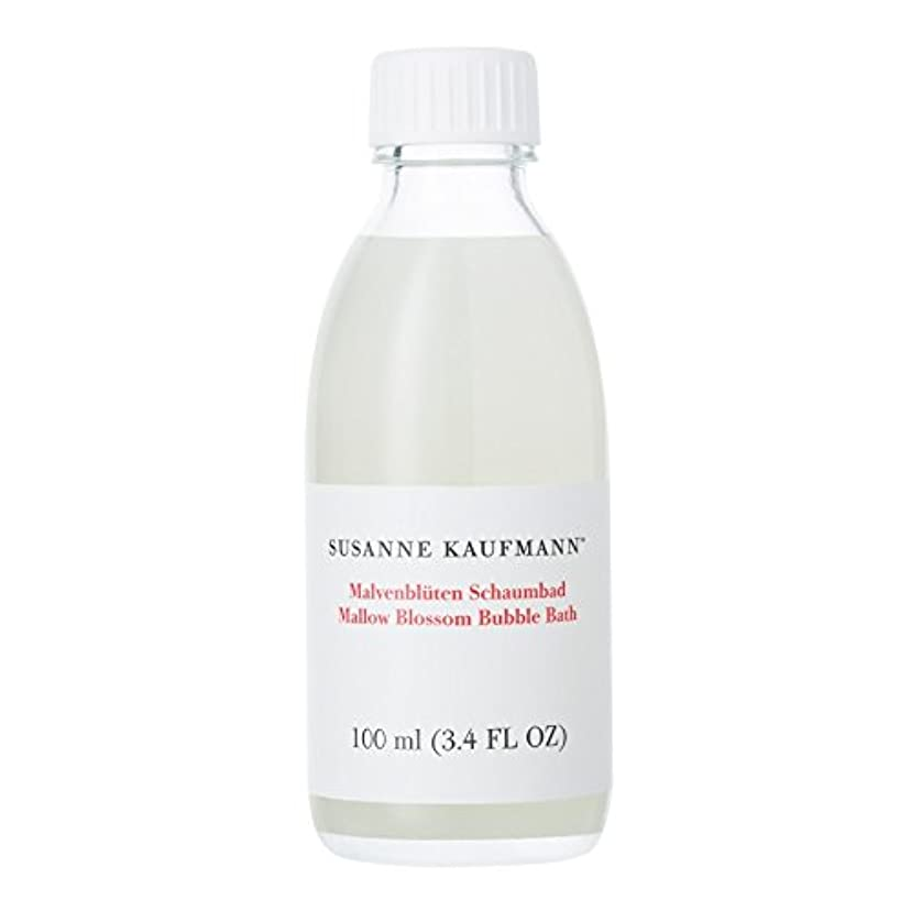 恋人花弁ペフSusanne Kaufmann Mallow Blossom Bath 100ml - スザンヌカウフマンアオイ花バス100ミリリットル [並行輸入品]