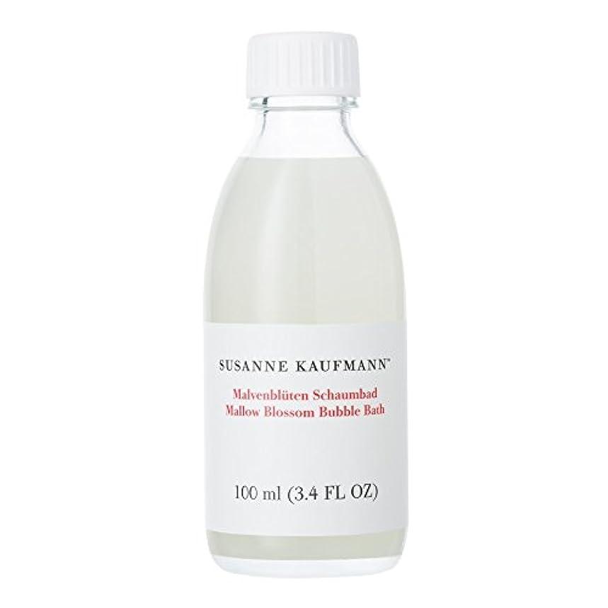 バラ色モバイル以内にSusanne Kaufmann Mallow Blossom Bath 100ml - スザンヌカウフマンアオイ花バス100ミリリットル [並行輸入品]