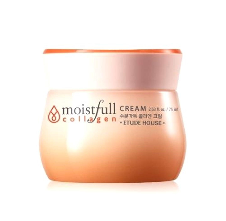 値下げ置換眩惑する(3 Pack) ETUDE HOUSE Moistfull Collagen Cream (並行輸入品)