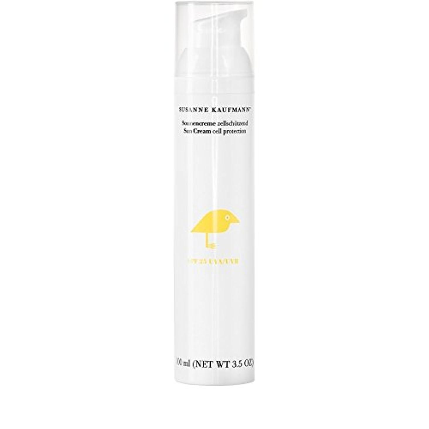 迅速帰する請求Susanne Kaufmann Cell Protection Sun Cream SPF25 100ml - スザンヌカウフマン細胞保護日クリーム25の100ミリリットル [並行輸入品]