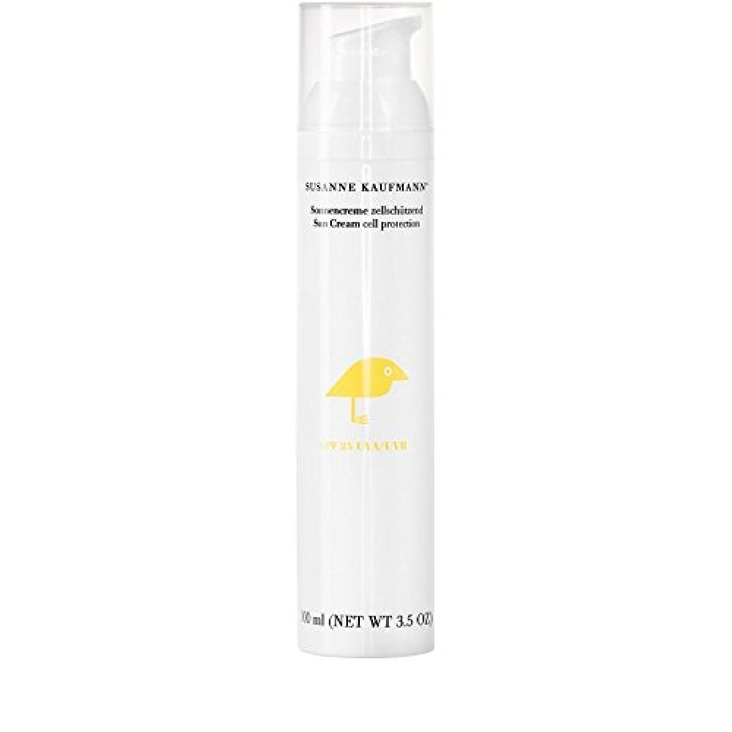 腹痛階層距離Susanne Kaufmann Cell Protection Sun Cream SPF25 100ml - スザンヌカウフマン細胞保護日クリーム25の100ミリリットル [並行輸入品]