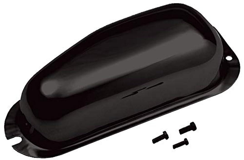 Kentrol Wiper Motor Cover 50424