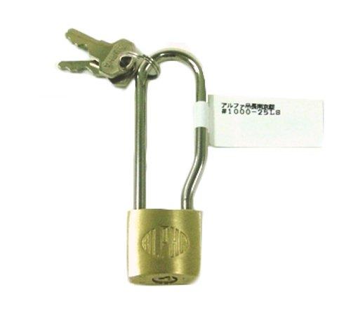 アルファ 南京錠 吊長タイプ 1000-25L/S