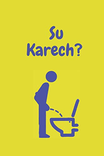 Su Karech? : Funny Indian Gujarati Lined Notebook/Journal Gift. 200 pages. Soft cover. 6x9in