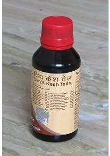 Divya Kesh Tail (Ayurvedic Herbal Hair Oil for Hair Loss, Dandruff and Headache) (Pack of 2)