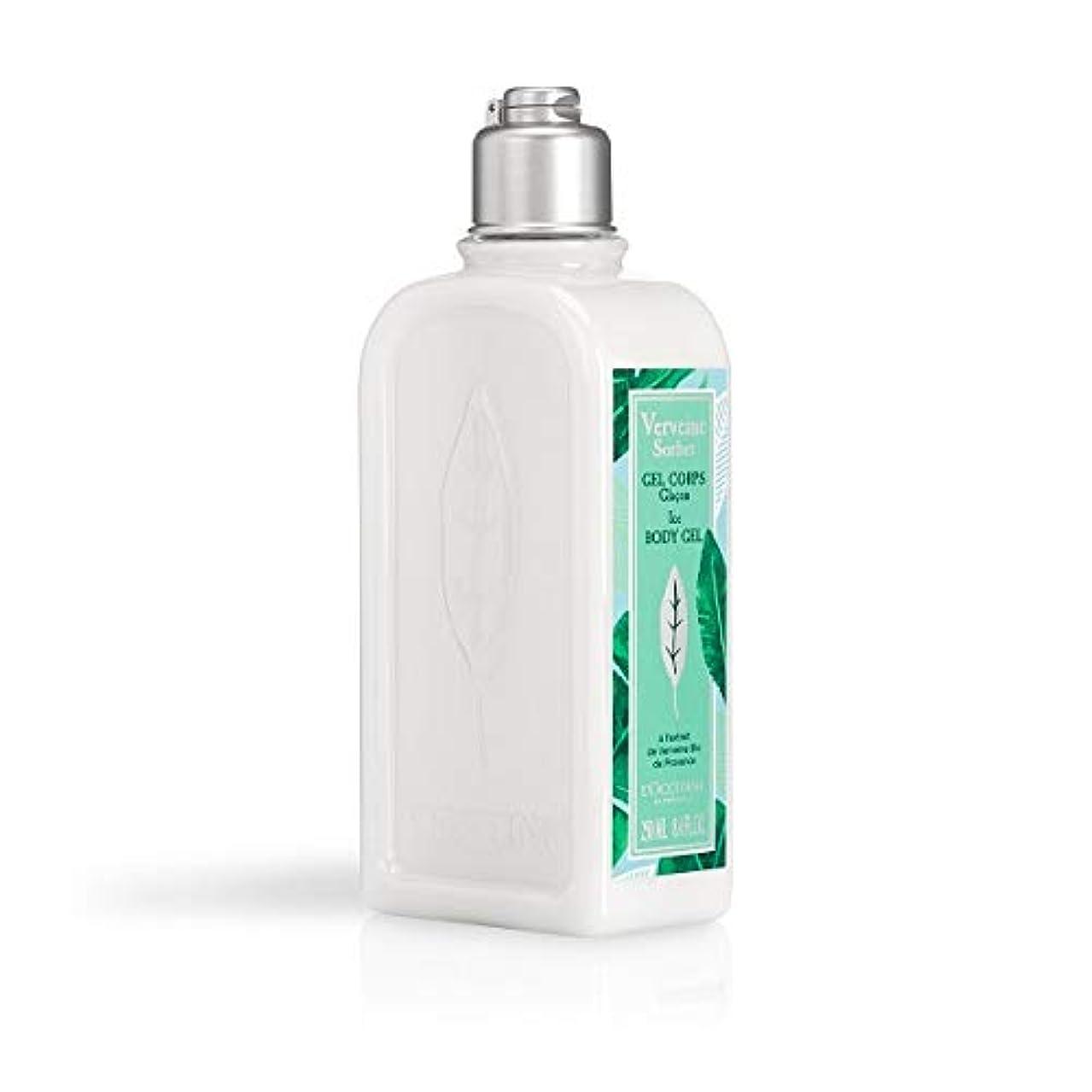 取得する科学平らなロクシタン(L'OCCITANE) ミントウ゛ァーベナ ソルベボディジェル 250ml(ボディ用乳液)