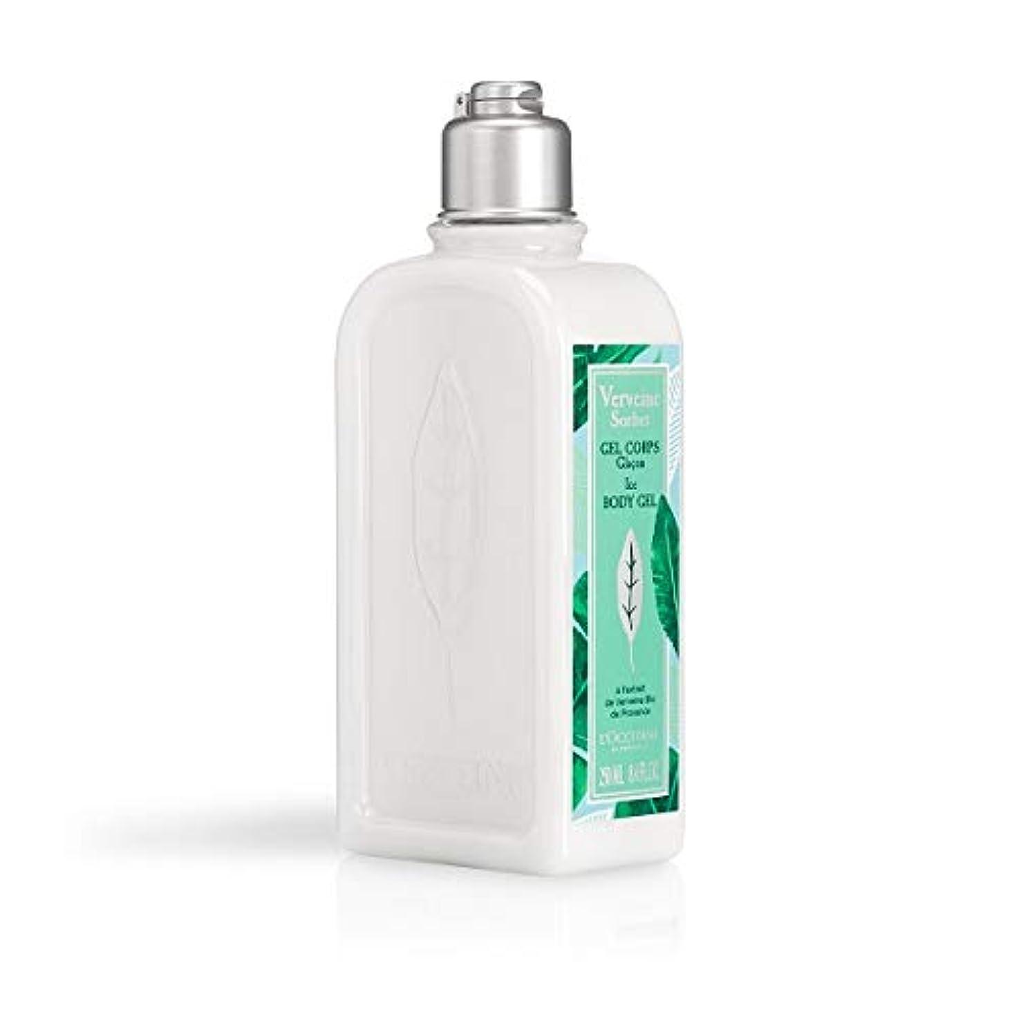 抵当割り当て老人ロクシタン(L'OCCITANE) ミントウ゛ァーベナ ソルベボディジェル 250ml(ボディ用乳液)