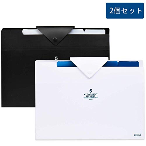 ファイルフォルダ 2本セット ファイルケース A4 書類収納ケース 書類収納ボックス 書類挟み 5分類 スナップ...
