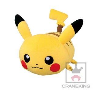 Pokemon Sun & Moon Pikachu Laying Down 10' Plush Toy [Banpresto]