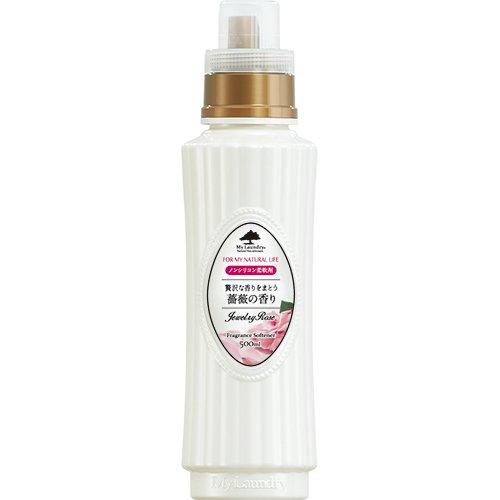 ウエルネス マイランドリー 薔薇の香り 500ml [2281]
