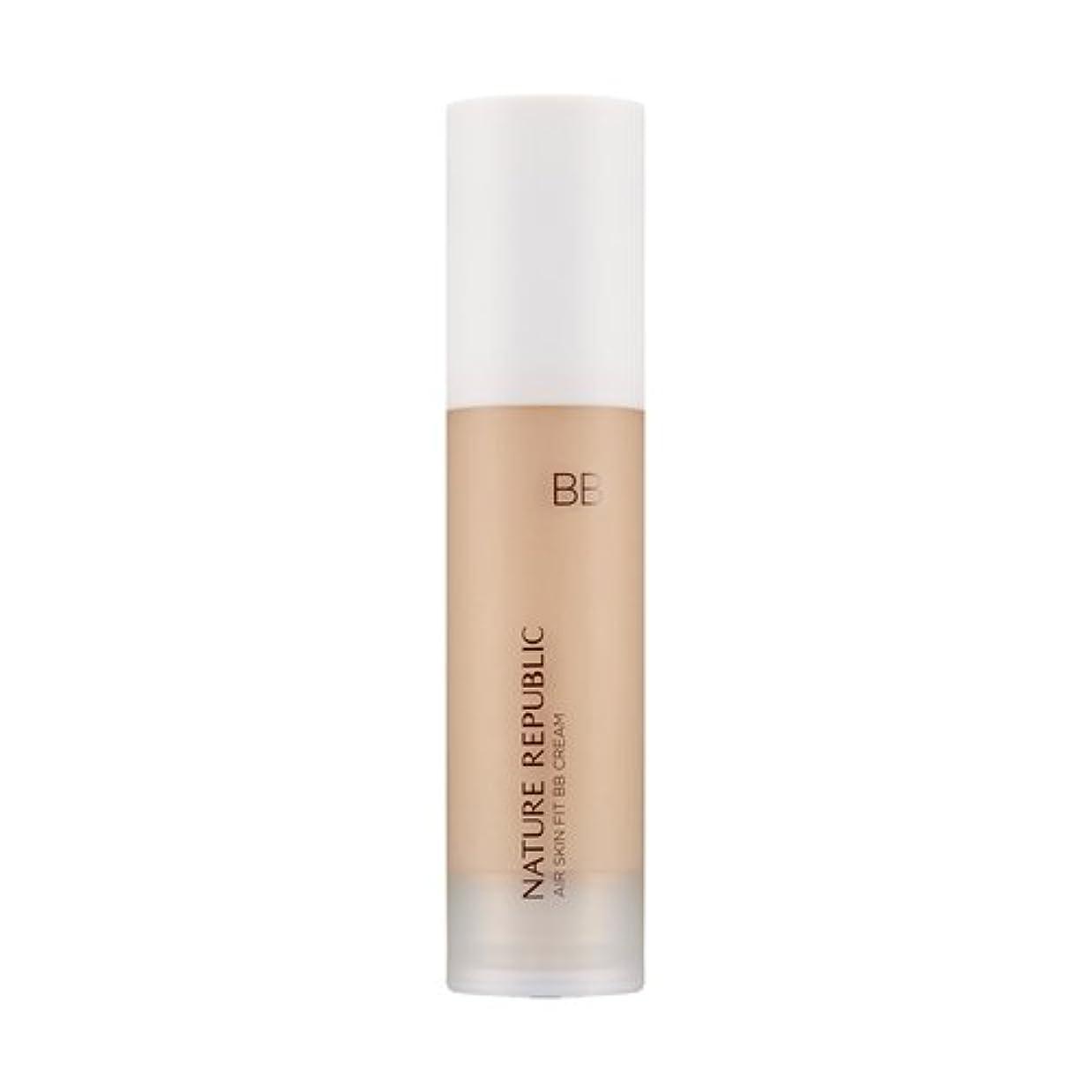 運命磁気額NATURE REPUBLIC Provence Air Skin Fit BB Cream #02 Natural Beige / ネイチャーリパブリック プロヴァンスエアスキンフィットBBクリーム (#02 Natural Beige) [並行輸入品]