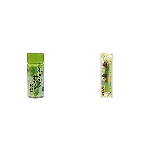 [2点セット] わさびと抹茶のお塩(30g)・さるぼぼ 癒しシャープペン 【グリーン】