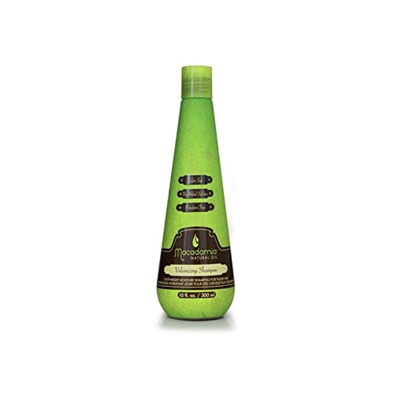 スプレー荒野義務づけるマカダミアシャンプー300ミリリットル x4 - Macadamia Volumising Shampoo 300ml (Pack of 4) [並行輸入品]