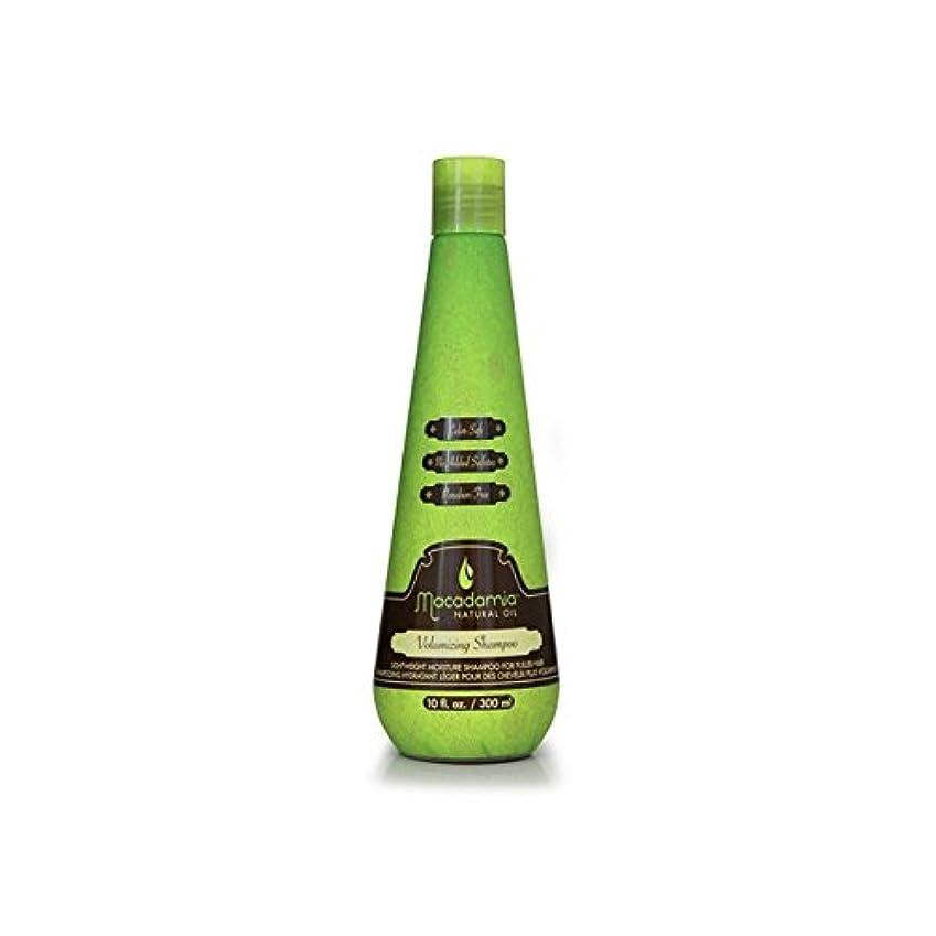 運動するやりがいのある長いですマカダミアシャンプー300ミリリットル x4 - Macadamia Volumising Shampoo 300ml (Pack of 4) [並行輸入品]