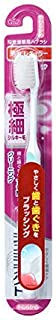 Schmitect Gentle periodontal care toothbrush Extra fine silky hair Thin regular (soft) 1 set x 5 pieces