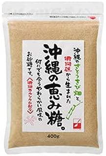 スプーン印 沖縄の恵み糖。400g 【10袋セット】