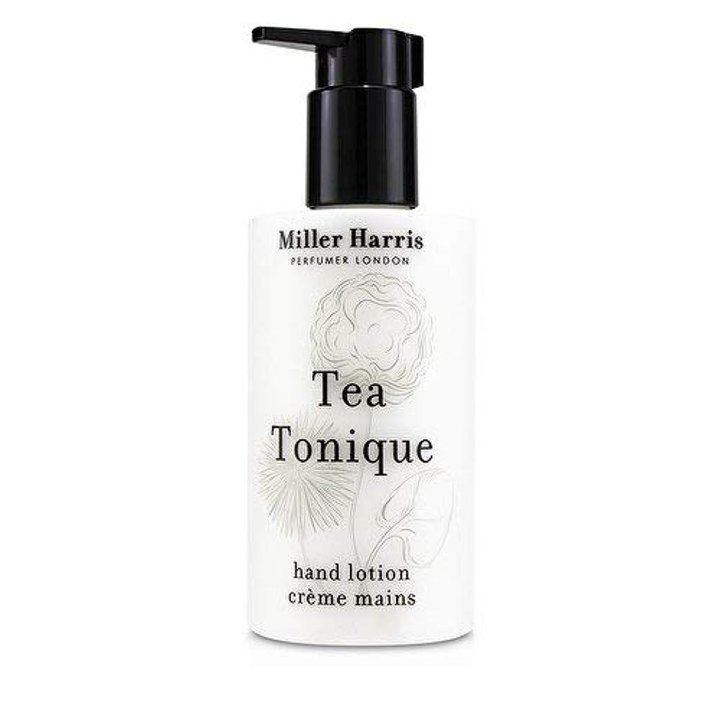 広がりヒロイックゴミ箱ミラーハリス Tea Tonique Hand Lotion 250ml/8.4oz並行輸入品