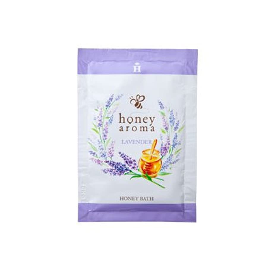 小さい裏切り契約するハニーアロマ ハニーバス(入浴剤) 5包(ラベンダーの香り)