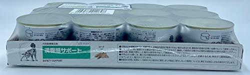 【療法食】ロイヤルカナンドッグフード満腹感サポート195gX12缶