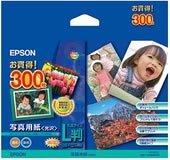 EPSON 写真用紙 L判写真サイズ 300枚入り KL300PSK