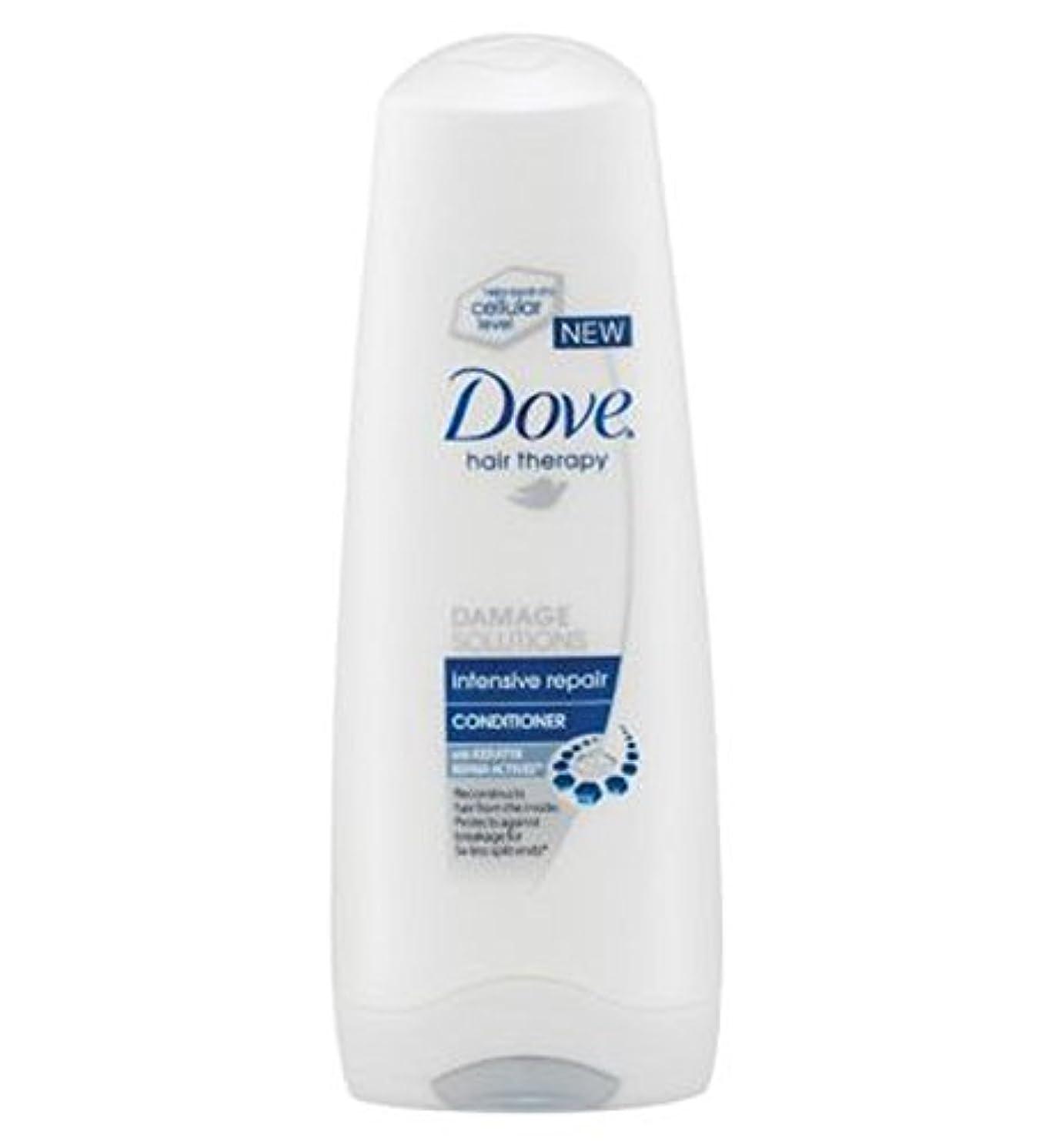 石灰岩ロケット黒人Dove Intensive Repair Conditioner 200ml - 鳩の集中リペアコンディショナー200Ml (Dove) [並行輸入品]