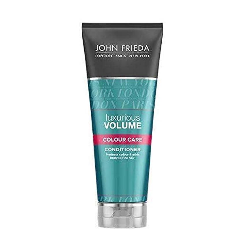 麻痺フォーラム扱う[John Frieda ] ジョン?フリーダ贅沢なボリュームカラーケアコンディショナー250Ml - John Frieda Luxurious Volume Colour Care Conditioner 250ml [並行輸入品]