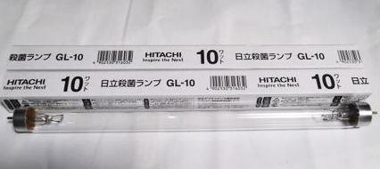 日立殺菌灯交換球 10w(GL−10)10本