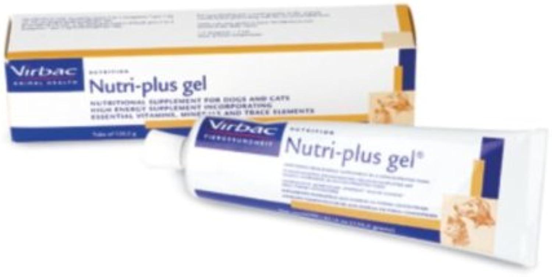 NutriPlus Gel 240g (two tubes)