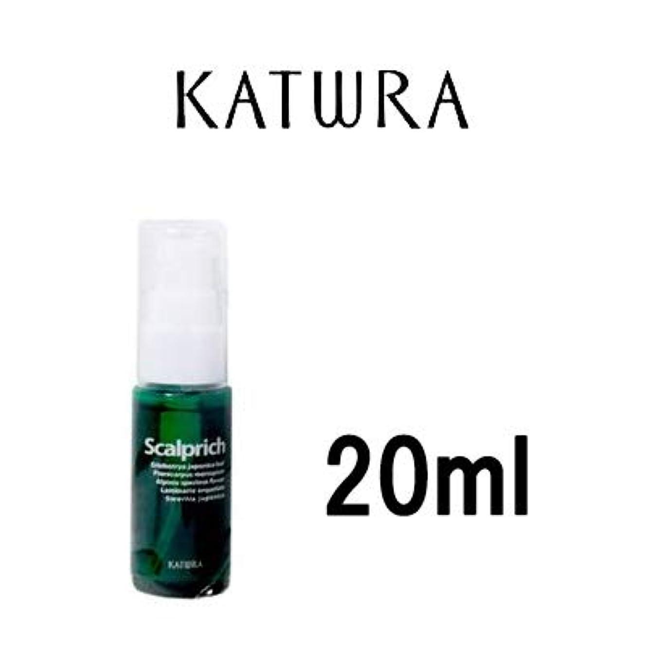 回路印をつけるポルノカツウラ KATWRA スカルプリッチ 20mL