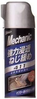 ユニコン 強力ねじ緩めスプレー411 335ml スプレー缶 (浸透潤滑防錆剤) UNICON NY-411 A804100 P3699 強力浸透ねじ緩め BRIDGESTONE ブリヂストン NY-411・P3699