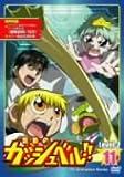 金色のガッシュベル!! Level-2 11[PCBE-51470][DVD]