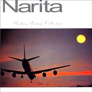 NARITA AIRPORT~healing lounge collection