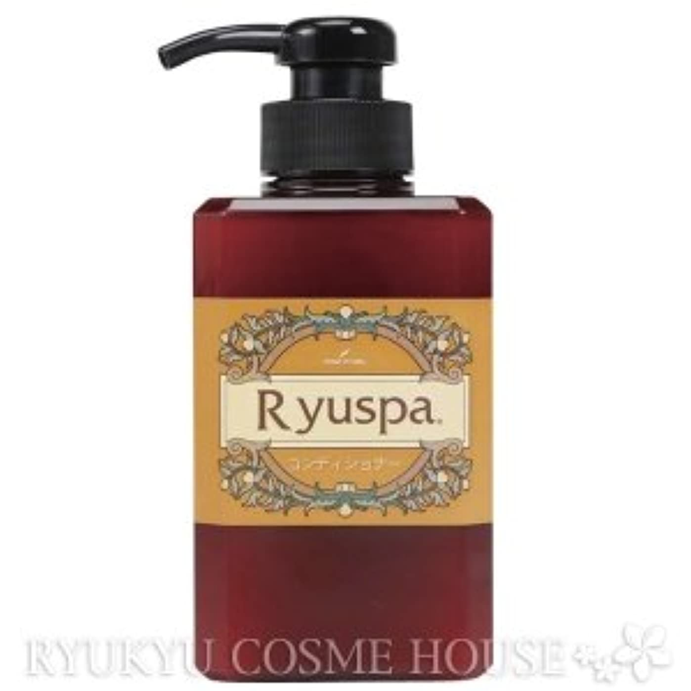 フルーティーリード好きであるRyuspa リュウスパ コンディショナー 400ml