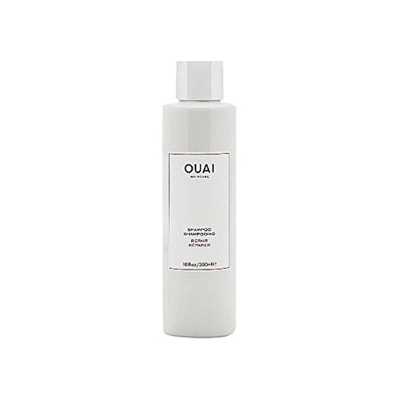 高いラビリンス挑発するOuai Repair Shampoo 300ml - リペアシャンプー300ミリリットル [並行輸入品]