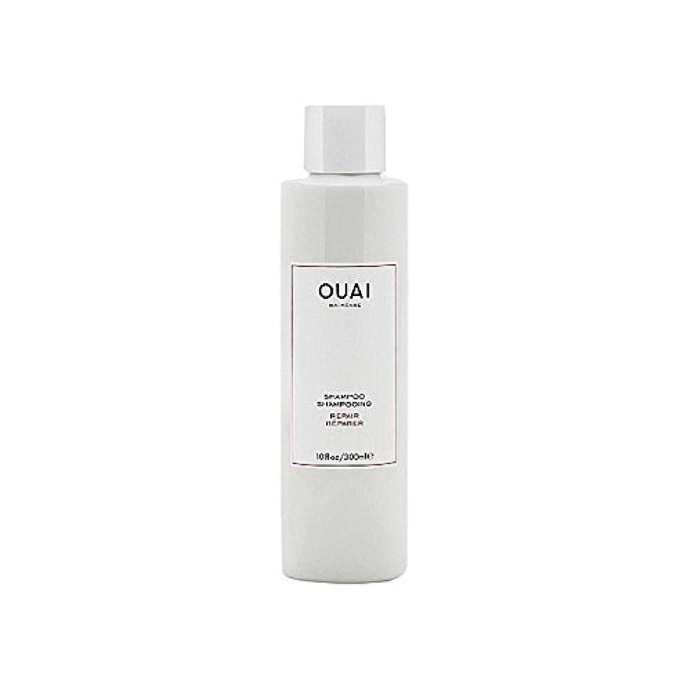 Ouai Repair Shampoo 300ml - リペアシャンプー300ミリリットル [並行輸入品]