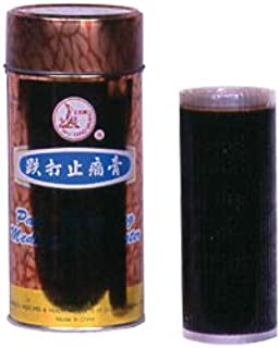 Wu Yang Pain Relieving Plaster, Can